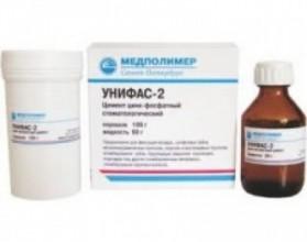 Унифас -2 цинкфосфатный цемент (100гр + 60мл)