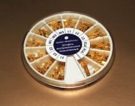 Штифты анкерные (66шт+ключи) золоченные