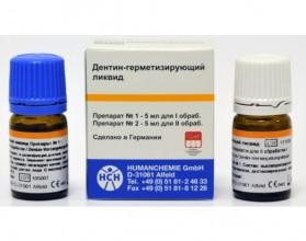 Дентин-герметизирующий ликвид (5+5мл)