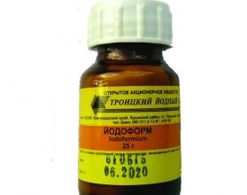 Иодоформ (Троицкий) , порошок 25гр