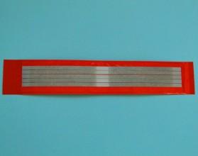 Штрипсы металлические 4мм (5 шт ) красные