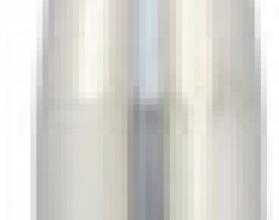 Боры АЛМ NTI №801-010М-FG шаровидный (Германия)