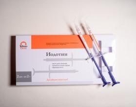 Иодотин эндодонтический 2 шприца по 2гр на основе иодоформа и гидроокиси кальция