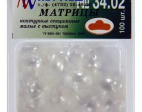 Матрицы 34.02 малые с выступом , 100шт, Кормед-Р