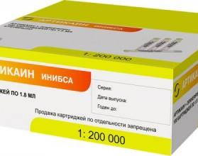 Артикаин Инибса 1/200000 раствор д/инъекций с эпинифрином 4%, 1.8мл , №10