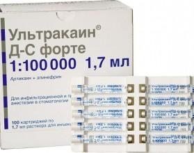 Ультракаин Д-С форте 1:100000 , 1,7 мл, №10