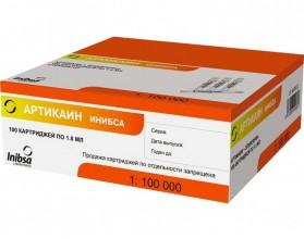 Артикаин Инибса 1/100000 раствор д/инъекций с эпинефрином 4%, 1.8мл , №10. серия 2427N02